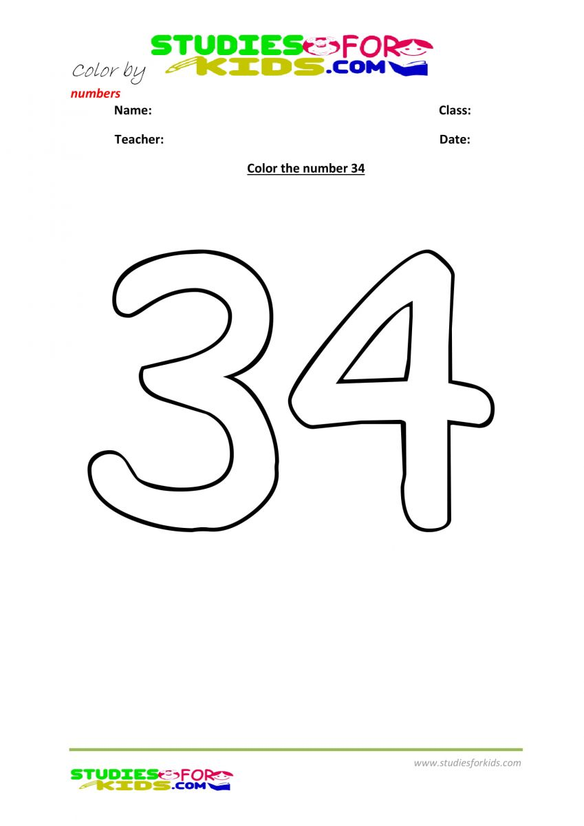 printables color by number - 34