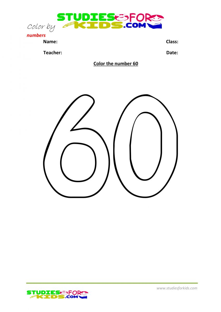 color by number worksheet -60
